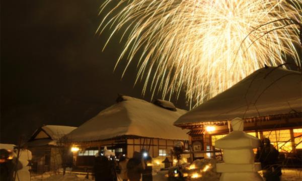 Ngắm pháo hoa trong lễ hội tuyết Ouchi-juku.