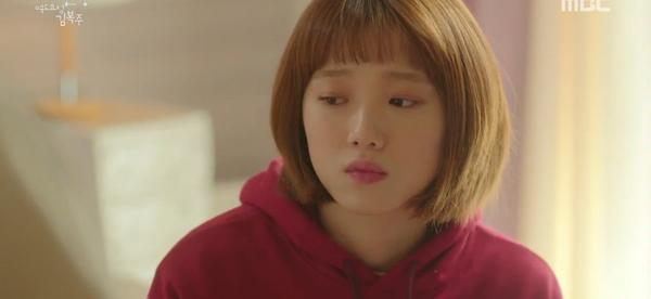tien-nu-cu-ta-dien-tiet-vi-ghen-joon-hyung-to-tinh-va-hon-bok-joo-1