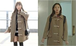 Tae Yeon và người tình của Yêu tinh 'Goblin' đụng áo khoác