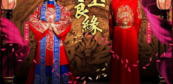 chuyen-gia-phim-co-trang-nao-co-the-doan-ten-phim-qua-y-phuc-11