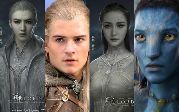 Tước Tích bị so sánh với Avatar và Chúa tể của những chiếc nhẫn