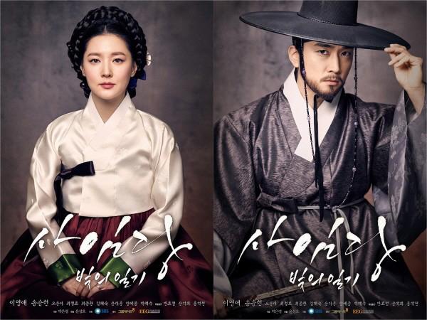 day-co-the-la-7-phim-han-thong-linh-rating-nam-2017