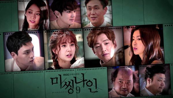 khong-co-sao-hang-a-missing-9-van-la-drama-nguoi-nguoi-quan-tam