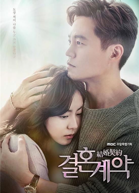 8-drama-han-tuong-khong-noi-ma-hot-bat-ngo-nam-2016-4