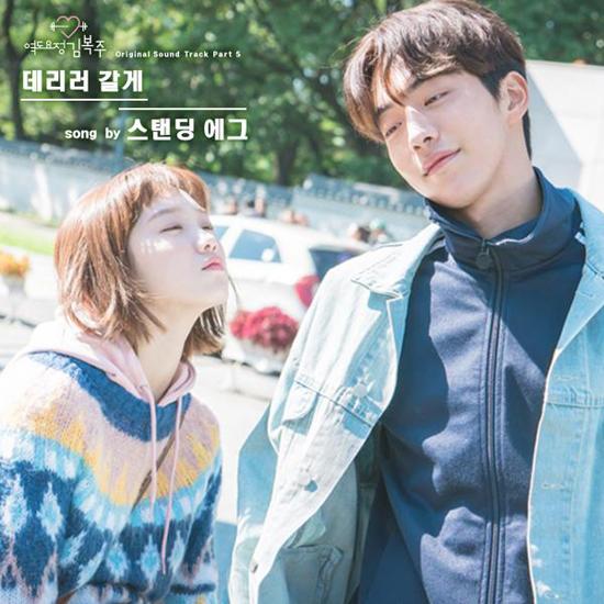 8-drama-han-tuong-khong-noi-ma-hot-bat-ngo-nam-2016-5