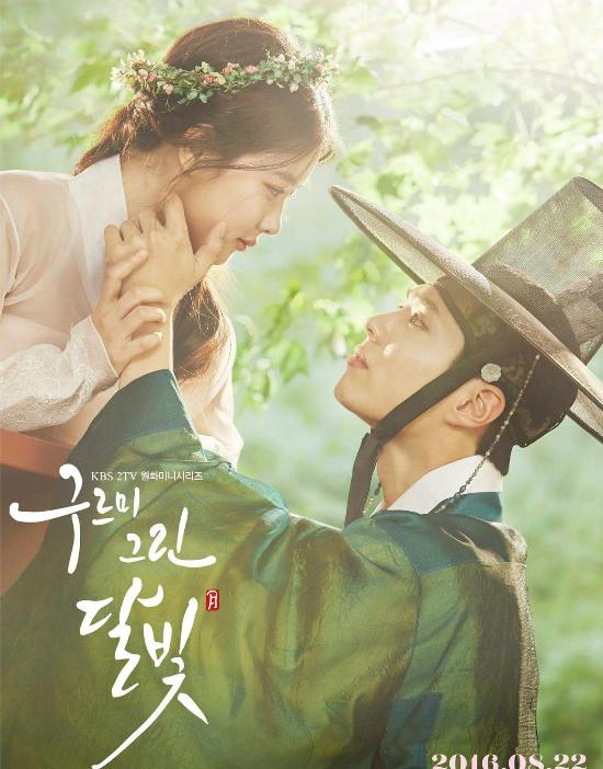 8-drama-han-tuong-khong-noi-ma-hot-bat-ngo-nam-2016-6