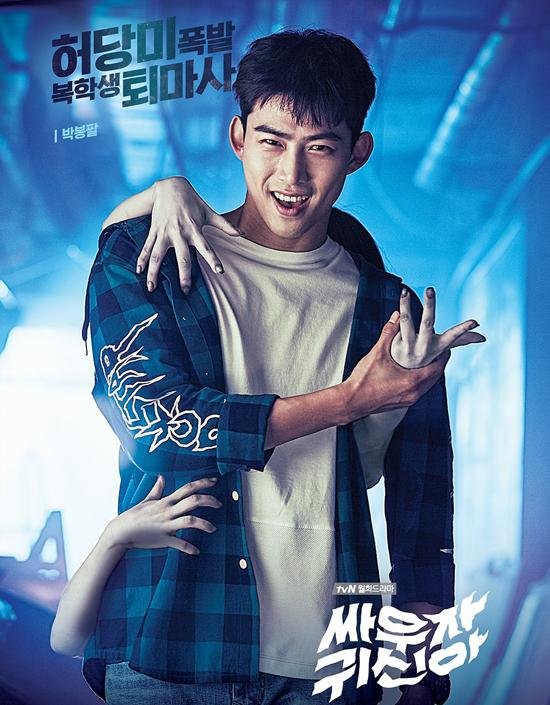 10-idol-kpop-sang-nhat-man-anh-han-2016-7