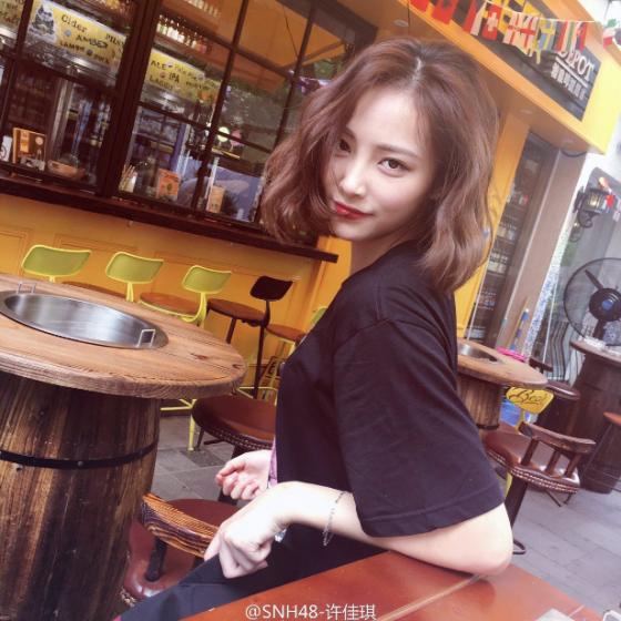 netizen-han-dien-dao-truoc-nhan-sac-cua-yoon-ah-va-suzy-phien-ban-trung-9