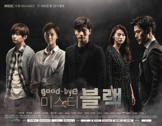10-drama-han-chuyen-the-remake-dang-xem-nhat-nam-2016-2