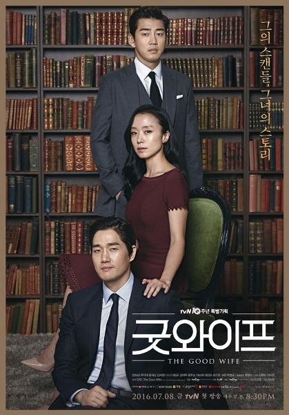 10-drama-han-chuyen-the-remake-dang-xem-nhat-nam-2016-4