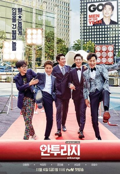 10-drama-han-chuyen-the-remake-dang-xem-nhat-nam-2016-5
