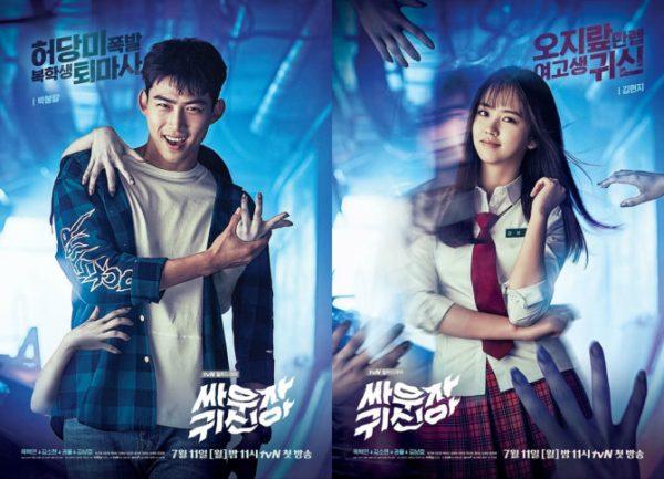 10-drama-han-chuyen-the-remake-dang-xem-nhat-nam-2016-6