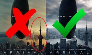 Lỗi photoshop trên poster phim