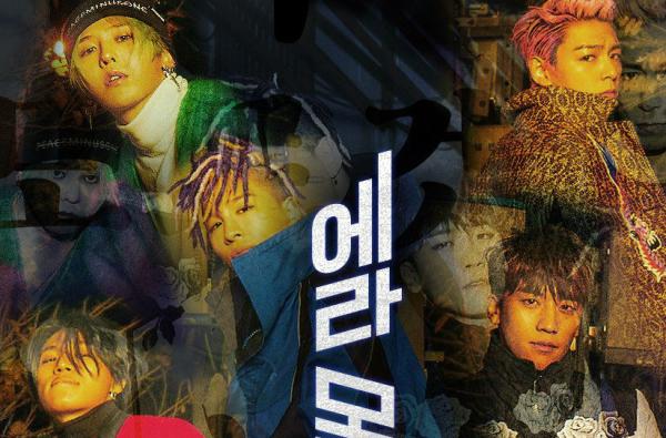 6-cach-ngan-gon-dinh-nghia-kpop-nam-2016-8