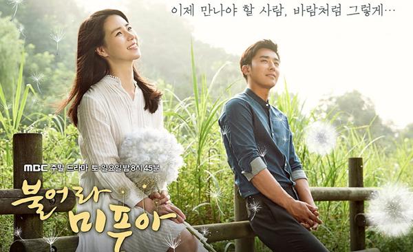 khong-tao-bao-chang-gay-sot-3-drama-han-van-chiem-rating-cao-ngat-4