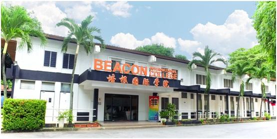 Beacon International College là một trong những trường đào tạo chương trình BTEC HND tốt nhất ở Singapore.