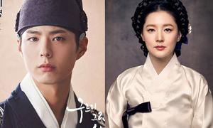 Park Bo Gum và Lee Young Ae mặc đồ cổ trang đẹp nhất màn ảnh Hàn