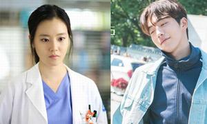 'Cô dâu' của Nam Joo Hyuk bị phản đối vì lớn hơn 8 tuổi