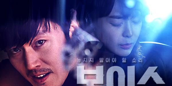 6-drama-han-voi-6-sac-thai-dac-biet-xem-het-ky-nghi-tet-cung-khong-chan-2