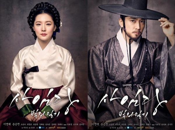 6-drama-han-voi-6-sac-thai-dac-biet-xem-het-ky-nghi-tet-cung-khong-chan-3