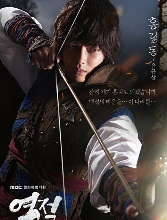 6-drama-han-voi-6-sac-thai-dac-biet-xem-het-ky-nghi-tet-cung-khong-chan-5