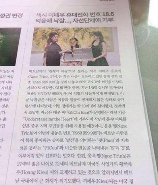Hình ảnh của Ngọc Trinh đã xuất hiện trên báo chí Hàn Quốc.