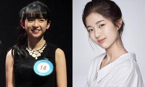 Dàn thực tập sinh nhà JYP được dự đoán trở thành TWICE thứ 2
