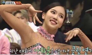 Nhiều idol kém tiếng tỏa sáng nhờ show thể thao