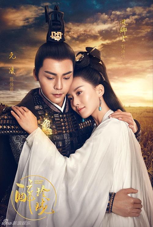 8-phim-chuyen-the-ngon-tinh-duoc-fan-viet-mong-doi-nhat-2017-7