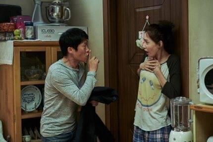 yoon-ah-nhan-mua-loi-khen-nho-vai-dien-tung-tung-1