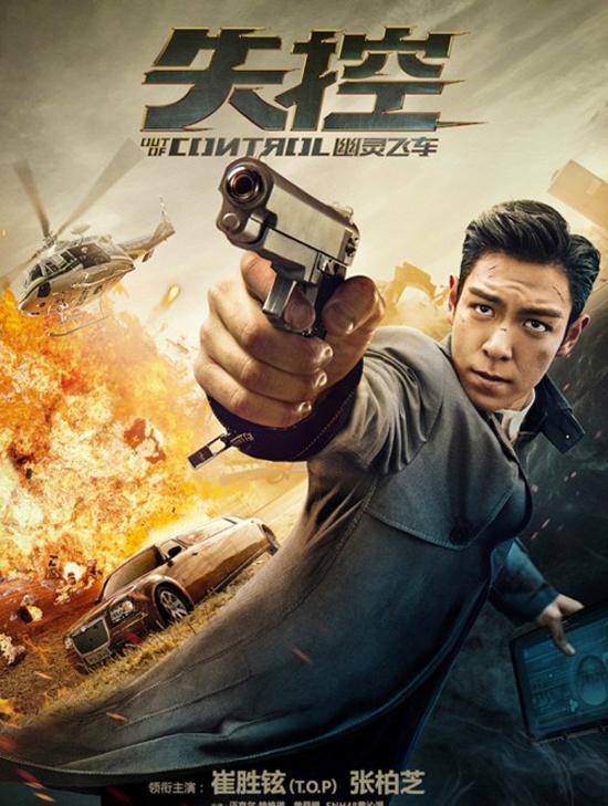5-phim-dang-mong-cho-cua-loat-my-nam-dinh-dam-nhat-kbiz-6