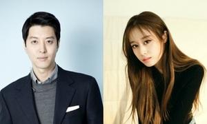 Ji Yeon (T-ara) chia tay bạn trai hơn 13 tuổi