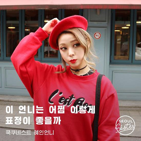 7-ulzzang-han-co-style-duong-pho-noi-bat-2016-8