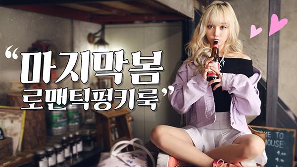 7-ulzzang-han-co-style-duong-pho-noi-bat-2016-6