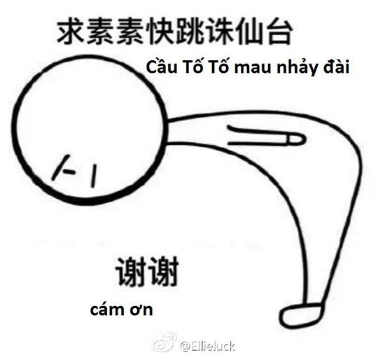 khan-gia-tam-sinh-tam-the-keu-goi-phim-nhanh-cho-duong-mich-tu-van-5