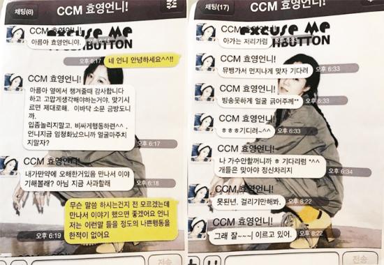 ji-yeon-t-ara-lui-dot-comeback-solo-vo-thoi-han-vi-hwa-young-2