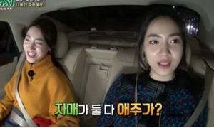 Sau lùm xùm với T-ara, Hwa Young bị chỉ trích vì uống rượu từ năm lớp 7