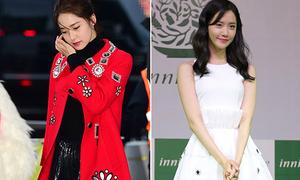 Sao Hàn đi sự kiện mặc còn giản dị hơn ra sân bay