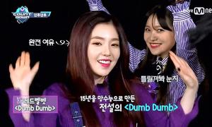 Red Velvet nhảy 'Rookie' rối tinh trên nền nhạc ca khúc khác