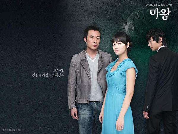 loat-phim-han-da-len-song-ca-thap-ky-neu-con-nho-han-ban-da-gia-1