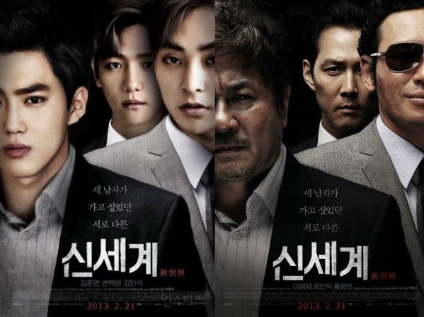 thanh-photoshop-ghep-hinh-exo-big-bang-vao-poster-phim-1
