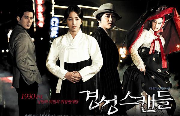 loat-phim-han-da-len-song-ca-thap-ky-neu-con-nho-han-ban-da-gia-6