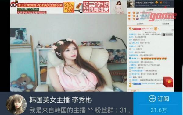 top 5 nu mc livestream xinh dep goi cam nhat dong a hinh anh 3