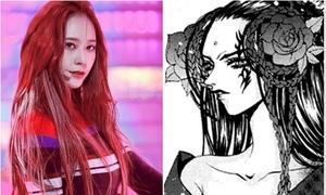 Krystal có khả năng trở thành phù thủy trong 'Cô dâu Thủy thần'
