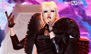 Mỹ nam Kpop hóa thân thành Lady Gaga gây phấn khích