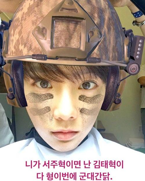 sao-han-28-2-seo-hyun-gia-trai-dang-yeu-kang-ha-neul-khoe-anh-day-thi-thanh-cong-2