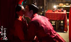 Phản ứng của các sao Hoa ngữ khi quay cảnh hôn