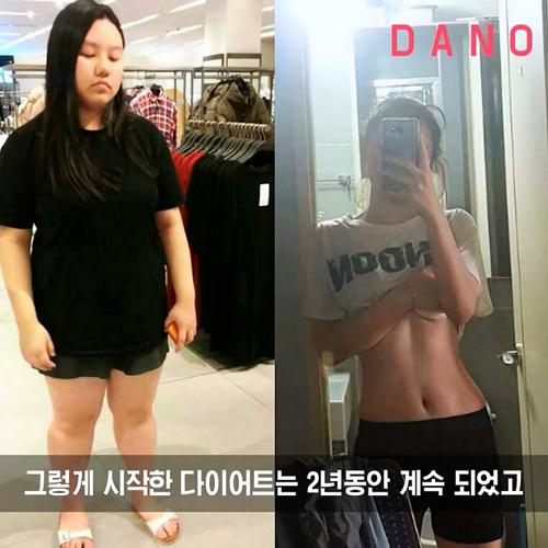 nu-sinh-han-nang-1-ta-lot-xac-nhu-hot-girl-nho-giam-50-kg-1