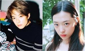 Amber F(x) viết tâm thư suy sụp, netizen Hàn đổ tại Sulli