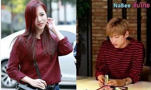 BamBam (GOT7) cố tình đứng chờ để sóng đôi cùng Mina (Twice)
